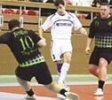 В Лиге любителей футбола сыгран очередной тур