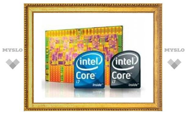 Процессоры Intel нового поколения поступили в продажу