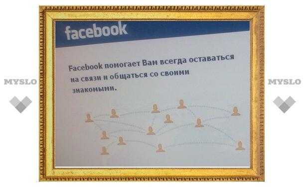 Facebook показала новые профили пользователей