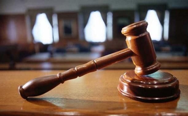 Сотрудницу администрации МО Страховское осудят за мошенничество с землёй