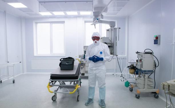 Сколько в тульских больницах свободных коек для больных Covid-19