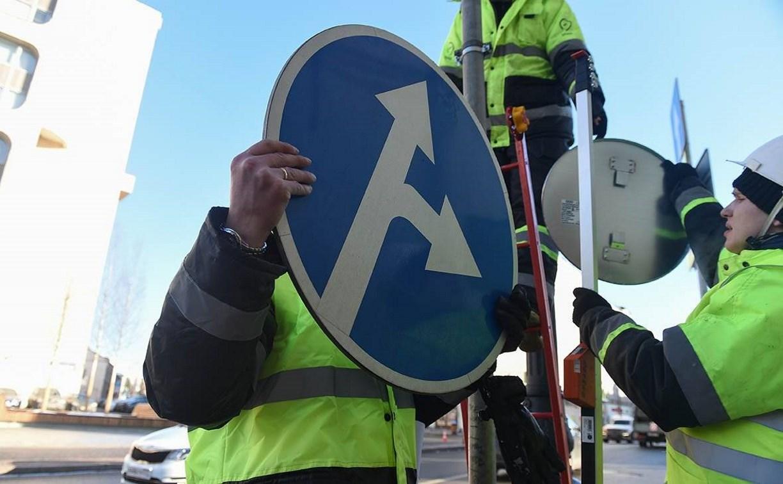 В России для велосипедистов и дипломатов планируют создать специальные дорожные знаки