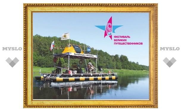 «Билайн» стал официальным партнером Фестиваля великих путешественников