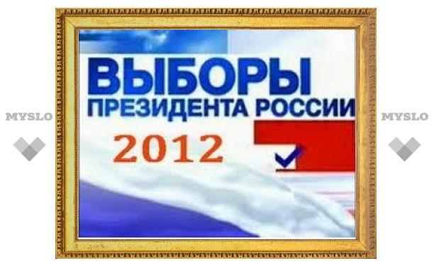 В России подвели окончательные итоги выборов 2012