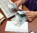 В Ефремове заведующая детским садом получала зарплату за несуществующего работника