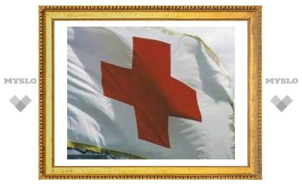 Сегодня Международный день Красного Креста