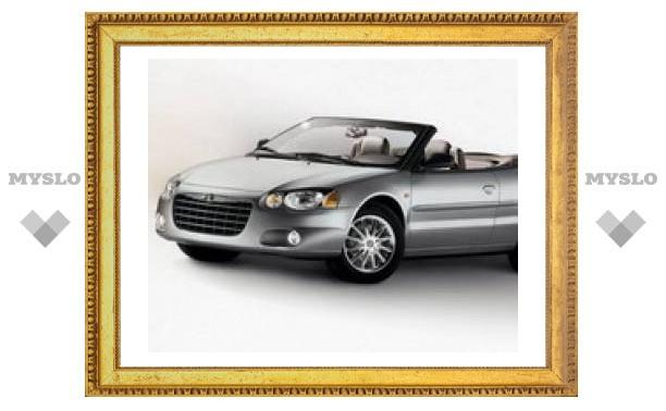 В Россию приехал кабриолет Chrysler Sebring