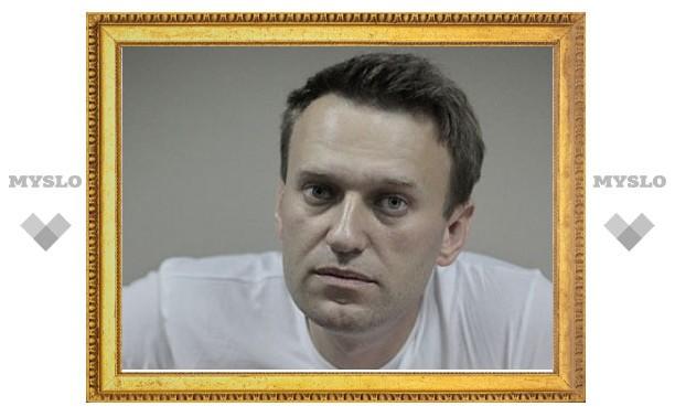 СК возобновил следствие по делу Навального