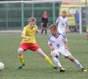 На Косой Горе прошел матч между командами ДЮСШ «Арсенал» и ФК «Чертаново»