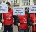 В Туле прошел митинг в поддержку украинских властей