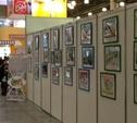 Тульская область вышла в финал конкурса «Россия туристическая глазами детей»
