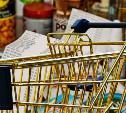 В Туле вынесли приговор продавцу супермаркета