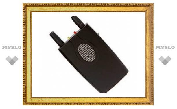 Создан карманный глушитель сигналов мобильных телефонов