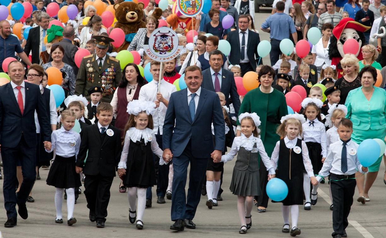 Алексей Дюмин поздравил юных узловчан с Днем знаний