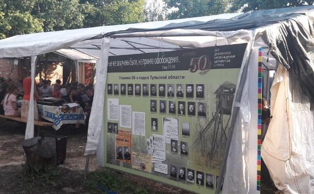 Под Плавском накрыли сектантский детский лагерь