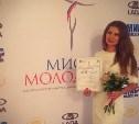 Тулячка Злата Журавлёва вошла в ТОП-5 самых социально активных девушек России
