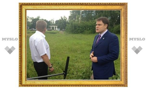 Владимир Груздев раскритиковал парк в Кимовске