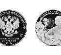 К юбилею Владимира Высоцкого Центробанк выпустил памятную монету