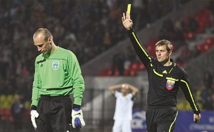 Тульский «Арсенал» оштрафован на 12 000 рублей.