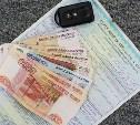 Депутаты Госдумы предложили заморозить тарифы ОСАГО