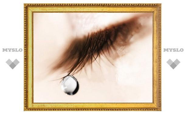 Богатые тоже плачут?