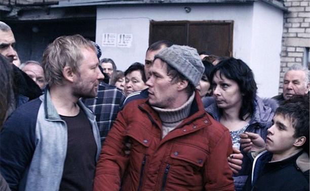 Туляков приглашают на встречу с Юрием Быковым – режиссером фильма «Дурак»