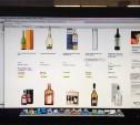 Полицейские задержали туляка, торговавшего алкоголем через интернет