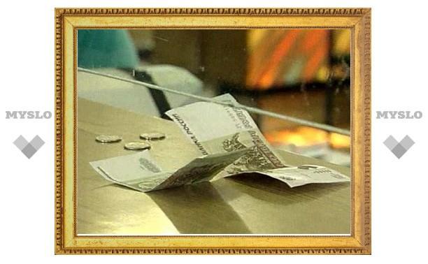 В Туле не хватает денег на установку счетчиков в школах и больницах