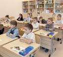 На строительство новых детсадов в Тульской области потратят более 1,1 млрд рублей
