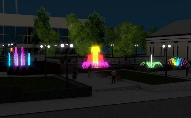 Каким станет фонтан возле драмтеатра