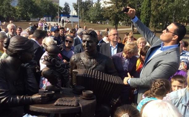 В Заречье открыли скульптуру «Тульское чаепитие»