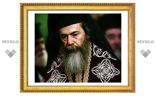 Иордания признала Патриарха Иерусалимского Феофила