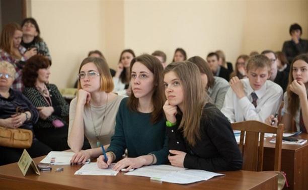 Тульские школьники могут выиграть поездку в Москву