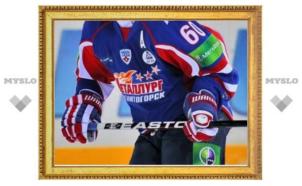 В Екатеринбурге ограбили иностранных болельщиков КХЛ