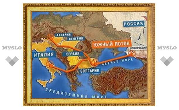 """""""Газпром"""" договорился о строительстве """"Южного потока"""""""