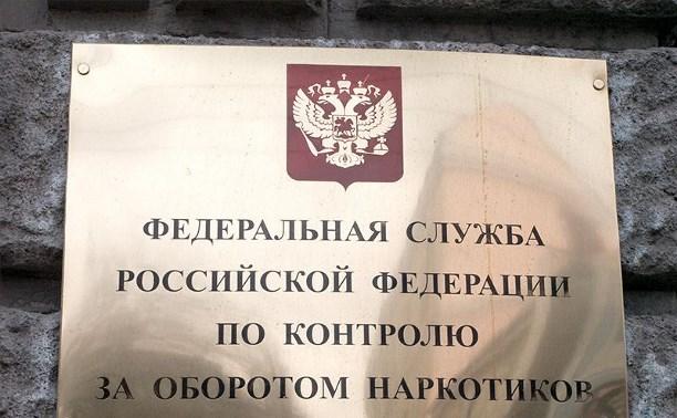 Сотрудник ФСКН потребовал 220 тысяч рублей за «помощь» во время следствия