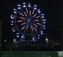 В Центральном парке подсветили новое колесо обозрения