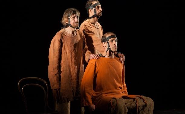 Тбилисский театр показал в Туле историю о Христе