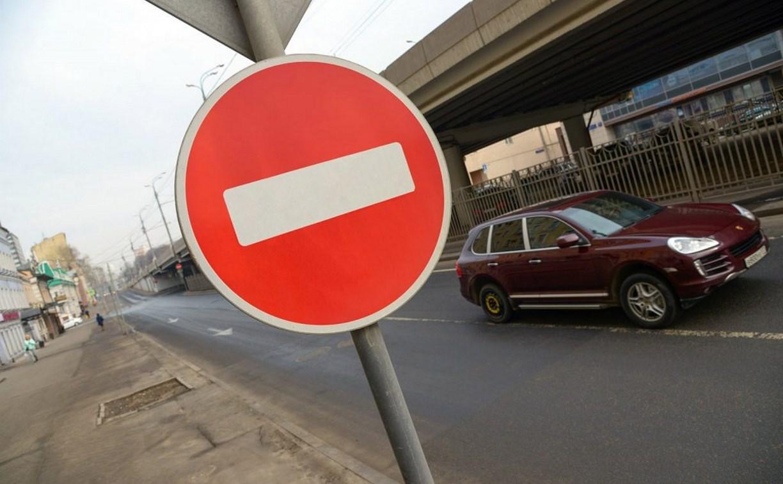 Из-за онлайн-трансляции матча Россия – Испания в центре Тулы ограничат движение транспорта