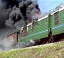 В Туле загорелся локомотив поезда
