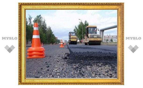 Дороги в Туле должны отремонтировать за 3 месяца