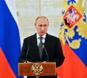 Тульские депутаты прокомментировали Послание Владимира Путина