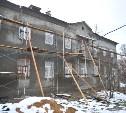 Управляющие компании призывают проводить капитальный ремонт в обслуживаемых домах