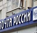 В Тульской области начальница почтового отделения присвоила 352 тысячи рублей