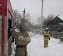 В Донском на пожаре пострадал мужчина