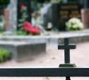 В Донском задержан кладбищенский грабитель