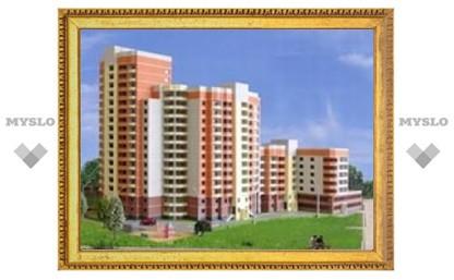 В Туле строят очень мало жилья