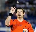 Матч «Арсенала» с «Тосно» будет судить Юрий Апонасенко