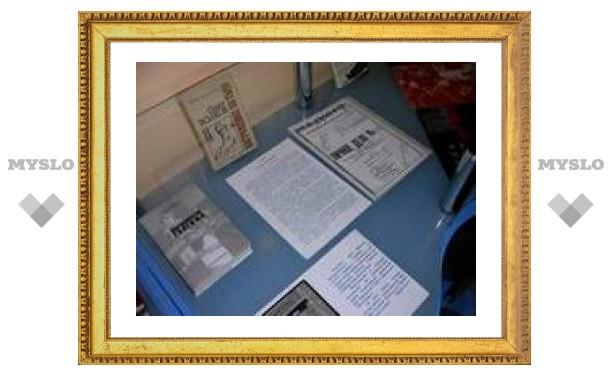 В Туле открывается музей милиции