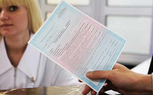 Россиянам разрешат менять водительские права без справки